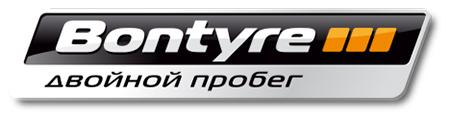 Bontyre R17.5