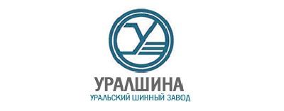 Купить Урал  резину